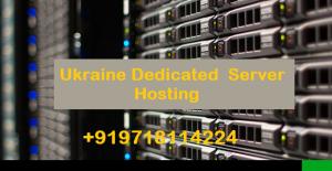 Ukraine Dedicated Server Hosting